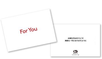 ギフトカード画像
